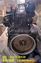销售现代R275LVS钩机专用发动机-QSB6.7/美国电喷康明斯Cummins QSB6.7超低价出售