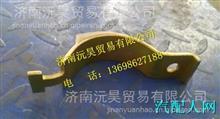 LG9704540033重汽豪沃HOWO轻卡配件排气管卡箍 /LG9704540033