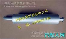LG9704540048重汽豪沃HOWO轻卡配件消声器总成/LG9704540048