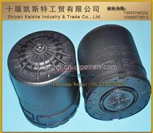 Air Dryer Filter for Scania/Volvo 空气滤清器 空气干燥器/20773824/504209107/2996126