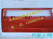 LG1612160201重汽豪沃HOWO轻卡散热器面罩/LG1612160201