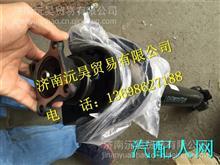 LG9708310752重汽豪沃HOWO轻卡中间传动轴总成/LG9708310752