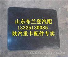 陕汽德龙左侧窗不透光玻璃/DZ12241710102