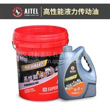 美国艾特利原装进口高性能液力传动油/8#液力传动油