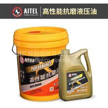 美国艾特利原装进口高性能抗磨液压油/CH-4
