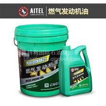 美国艾特利原装进口燃气发动机机油/CNG/LNG发动机机油