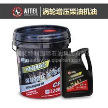 美国艾特利原装进口涡轮增压柴油机油/CF-4柴机油