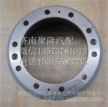 重汽原厂曼桥配件 重汽曼桥MAN后制动鼓 豪沃A7、T7H、T5G配件/AZ9761349001