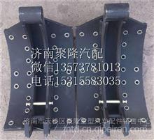 重汽原厂曼桥配件 制动蹄总成(MCY13) 豪沃A7、T7H、T5G配件/AZ9761450100-1