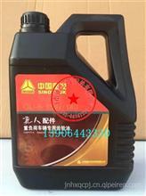 重汽GL-5 85W/140重负荷车辆专用齿轮油变速箱油3.5L后桥润滑油/190007301050+001