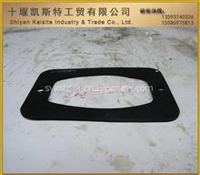 东风变速箱配件/变速箱通风盖衬垫/12J150T-854
