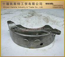 东风天龙变速箱副箱储油盘/12J150T-828/12J150T-821