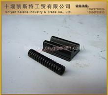 大同变速箱副箱同步器制动块/分段式副箱同步器弹簧/12J150T-624/12J150T-626