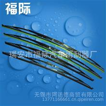 厂家生产销售 大客雨刮片客车雨刷片 可提供加工定制/福际雨刮器