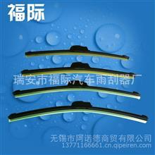 厂家提供 通用汽车无骨雨刮片 耐用无骨雨刮片加工/福际雨刮器