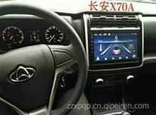 各种车型大屏安卓智能导航