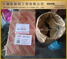 广汽日野发动机汽缸套 东风商用车配件 发动机缸套 /11463-E0020/11463E0020