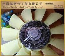 东风康明斯硅油离合器风扇总成 东风天龙风扇组 汽配城东风配件/1308060-T0500