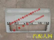 重汽豪沃HOWO轻卡中体面板(电泳)  重汽豪沃轻卡配件/ LG1613150030