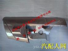 重汽豪沃HOWO轻卡左导风罩(豪沃金)  重汽HOWO轻卡/LG1611110001