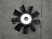 东风天龙康明斯发动机375马力风扇叶1308010-N9FC0/1308010-N9FC0