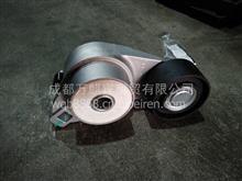 东风天龙雷诺dci11发动机空调皮带张紧轮D5010550335/D5010550335