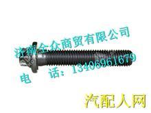 080V90490-0028重汽曼MC07发动机连杆螺栓/080V90490-0028