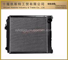 东风天龙散热器/三环十通汽车玉柴发动机全铝轻卡水箱/1301DJ01-001 /3747010-C0110