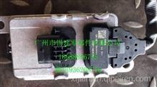 一汽解放无锡柴油机厂 3602510-51B NOX传感器总成/1161220B682-0000