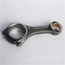 东风康明斯发动机连杆总成 C10BF11-04045连杆总成 4H连杆总成 /C10BF11-04045