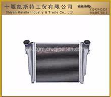 东风EQ153重卡中冷器总成/1118KDA32/1118N20-010发动机中冷器/1118F82-35/1118F82-40
