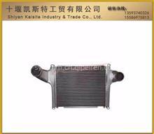 东风天龙大力神重卡中冷器总成、发动机中冷器/1118B36C/1118V78B-010/11118ZD2A