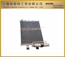 东风天龙冷凝器 东风天锦空调散热器、东风天龙汽车空调/8105010-C0100/8105010-C0300