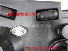 37BG35-11010供应东风多利卡左前组合灯/37BG35-11010多利卡左前组合灯