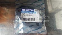 【6754-11-5140】适用于小松挖掘机4D107 原装进口 排气管垫/6754-11-5140 排气管垫 6D107