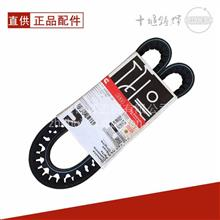 重康NT855发动机皮带 /3040386-20