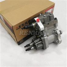 现货供应康明斯ISLe电控高压油泵3973228卡车客车燃油泵总成/3973228