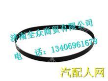080V96820-0243重汽曼发动机MC07皮带/080V96820-0243