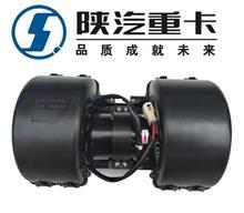 德龙M3000重卡空调鼓风机德龙X3000重卡空调鼓风机暖风电机/暖风电机/鼓风机