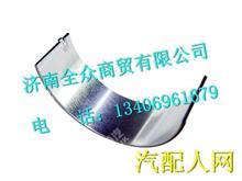 081V02410-0693重汽曼发动机MC07连杆下瓦/081V02410-0693
