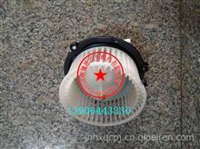 解放新悍威虎威V天威V鼓风电机总成空调暖风电机总成8101045-E96/解放虎威暖风电机