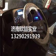 陕汽德龙方向盘 原厂方向盘批发 厂家价格图片/13290291939