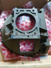 离合器壳(临工520)东风多利卡东风福瑞卡东风小霸王各种型号/离合器壳
