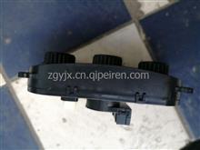 欧曼ETX空调控制面板/1B24981120027
