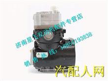 202V54100-7131重汽曼MC11发动机单缸空压机带节能系统/202V54100-7131