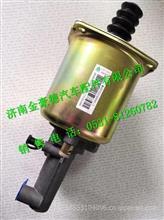 WG9725230041重汽豪沃A7离合器分泵/WG9725230041