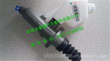 WG9925230520重汽豪沃T7H离合器总泵/WG9925230520