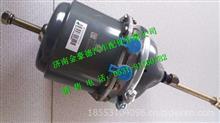 WG9000360600重汽豪沃膜片式弹簧后制动气室 /WG9000360600