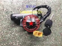 重汽HOWO豪沃A7点火锁总成 WG9925580103启动钥匙 点火开关/9925580103
