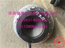612630060536潍柴WP12发动机风扇叶带离合器总成/612630060536